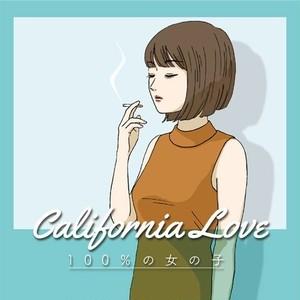 【特典アリ】カリフォルニアラブ - 100%の女の子 [CD]