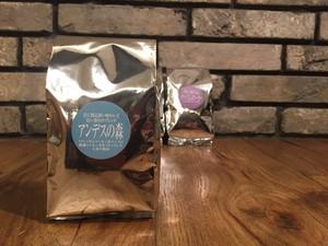 アンデスの森コーヒー 200g