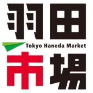 (0320) 【発売決定しました!】冷凍 鮭イクラ醤油漬け 500g