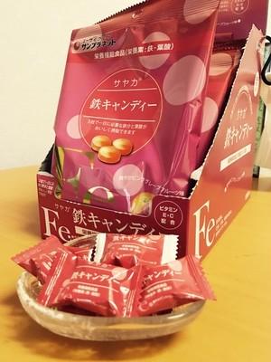 鉄キャンディー