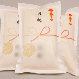 内祝米 1キロタイプ