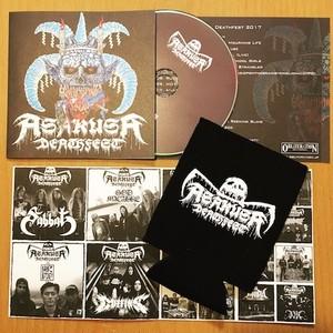 V.A./ASAKUSA DEATHFEST/Koozy + Comp CD