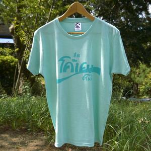 タイ風クラブ Tシャツ【ミント】