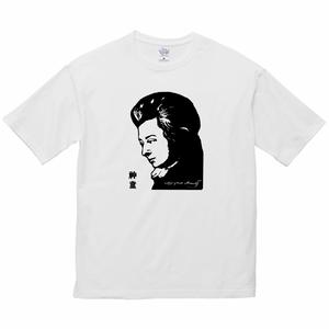 ヴォルフガング・アマデウス・モーツァルト オーストリア 音楽家 歴史人物ビッグシルエットTシャツ111