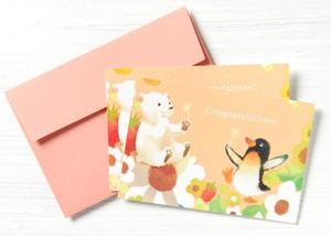 ポストカード2枚セット[おめでとうカード(通年)]