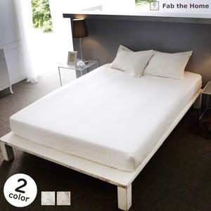 Fine cotton egyptian ベッドシーツ SDサイズ fab the home 森清 FH132872