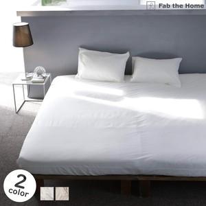 Fine cotton egyptian ベッドシーツ WKサイズ fab the home 森清 FH138872
