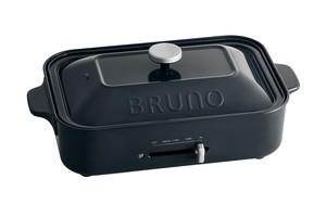 BRUNO ブルーノ コンパクトホットプレート  2020 Holiday collection slate Black*