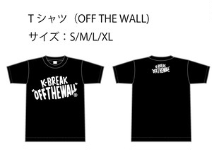 Tシャツ OFF THE WALL