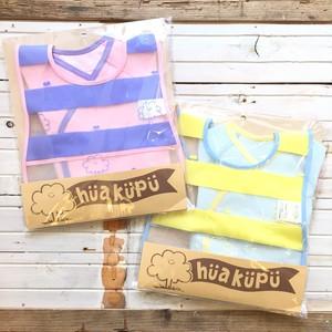 huakupu gift set