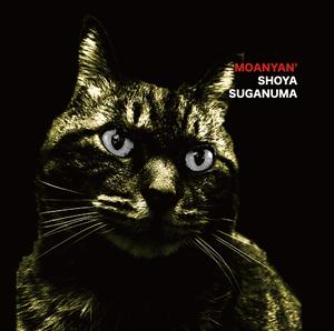「モーニャン」先行シングルCD(2ndプレス)