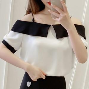 【tops】ファッション感満々配色切り替え半袖ボートネックプルオーバーブラウス