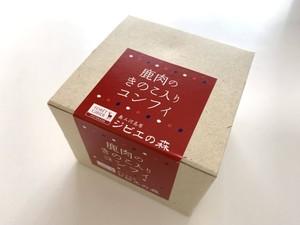 「新商品」鹿肉のきのこ入りコンフィ