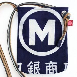 前掛けリメイクポシェット ラージサイズ「M」