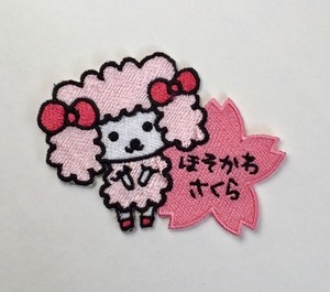 プードル■桜■さくら