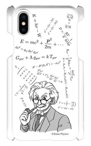 天才物理学者と数式 (iPhone X)