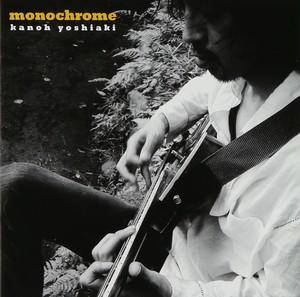 狩野良昭 CD 「モノクローム」