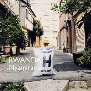 RWANDA -中深煎り- 100g