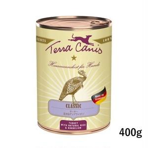 テラカニス【クラシック総合栄養食】ターキー玄米入り400g