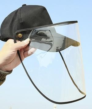 【期間限定セール】取外し可能 大人用 シェード付き帽子 キャップタイプ  コロナ対策 防護マスク