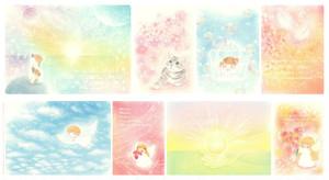 【癒空間2015】セット(ポストカード8枚)