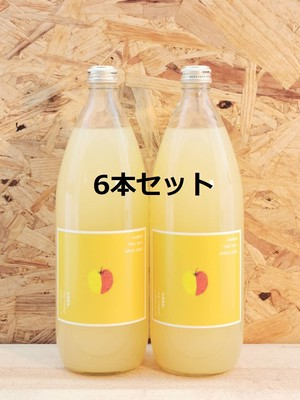 【送料無料】AOMORI TOKI 100% APPLE JUICE (ジュース) 6本セット