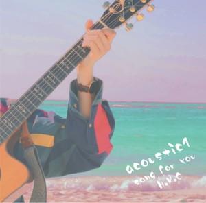 acoustic 1