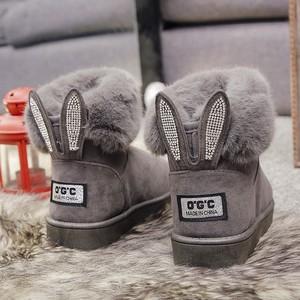 【shoes】動物柄ファッション裏起毛ブーツ24156368