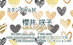 名刺 040 【100枚】