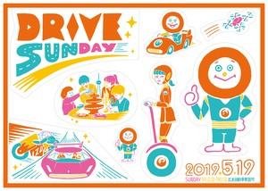 【WEB先行販売】DRIVE SUNDAY 2019 オリジナルマルチステッカー