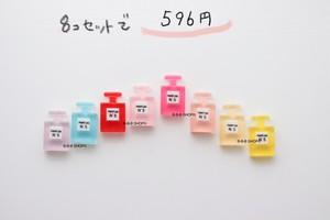 ミニチュアデコパーツ★カラフルパフュームボトル8色セット
