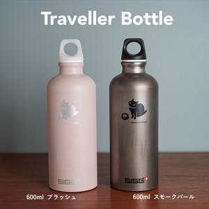 トラベラーボトル  600ml