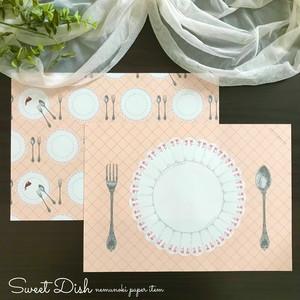 Sweet Dish デザインペーパーセット