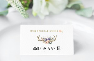 席札 94円~/部 【オンザムール】│結婚式 ウェディング