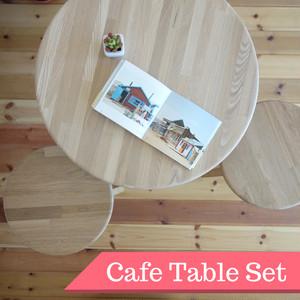 【カフェテーブル 3点セット】 テーブル×1 スツール×2