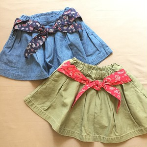 pony go round bandana ribbon skirt