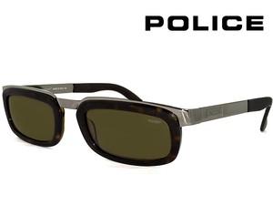 ポリス ヴィンテージ サングラス 2414-722 police レトロ 訳あり メンズ バネ蝶番 スクエア UVカット