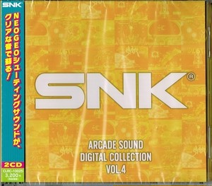 [[新品] [CD] SNK ARCADE SOUND DIGITAL COLLECTION Vol.4 / クラリスディスク [CLRC-10025]