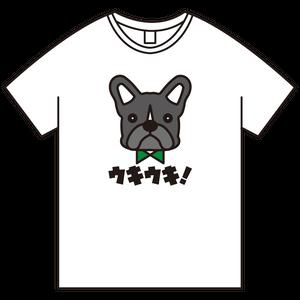 ウキウキ!Tシャツ(ブリンドル)