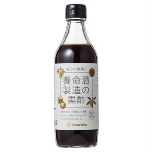 養命酒製造の黒酢(保険薬局専売品)【抗糖化】