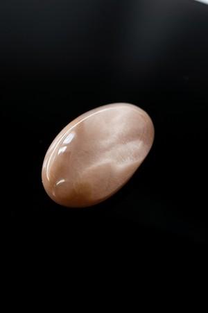 Amphibole in quartz - 41
