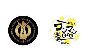 大阪ワンマンGIG記念 缶バッチ(2個)