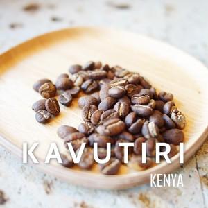 ケニア / カヴチリ W.S. 100g