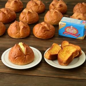 RAKERUのパン食べ比べセット