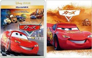 『カーズ1・2・クロスロード』MovieNEX Blu-ray3巻セット 特典:ピクサーオリジナルポストカード