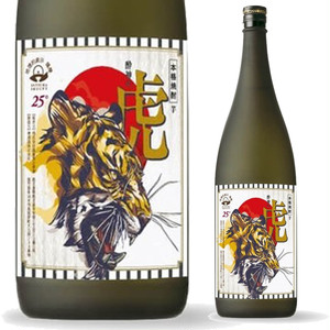 本格芋焼酎 酔神の虎 - スイジンノトラ -
