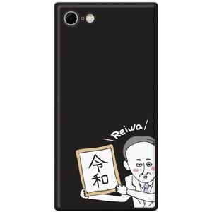 iPhoneケース ガラス NEMO(令和03 ブラック)