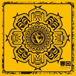 春日 3rd album