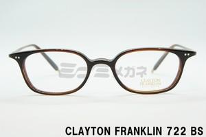 深津絵里さん着用モデル CLAYTON FRANKLIN(クレイトンフランクリン) 722 BS