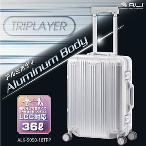 Triplayer トリップレイヤー【1〜2泊用】ALK-5050-18TRP 36L